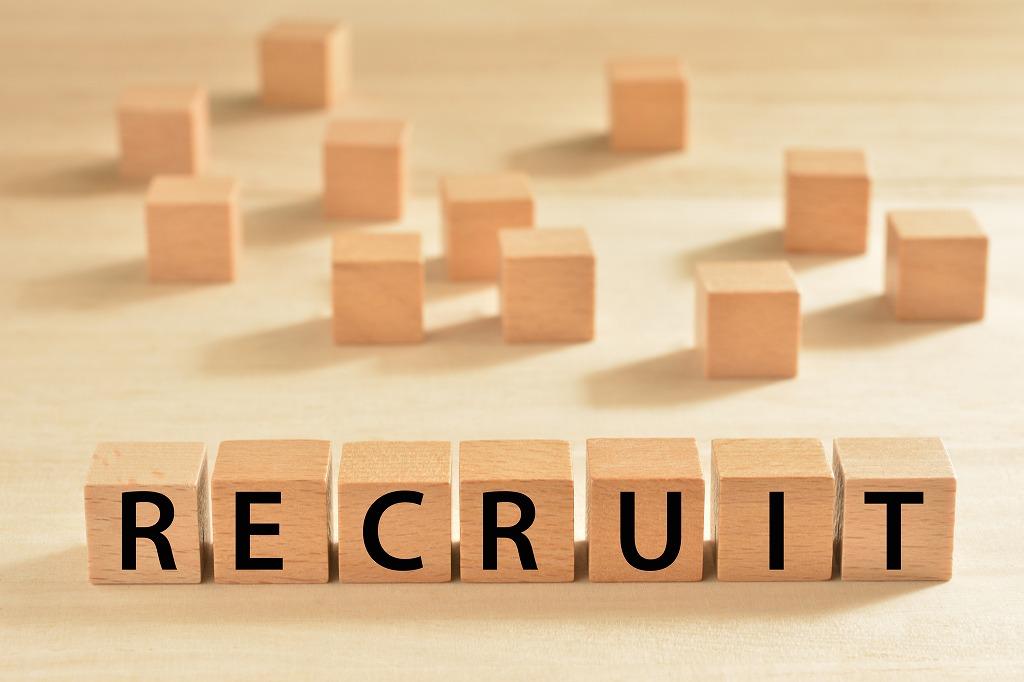 【求人募集】現場作業員、経理事務員を募集しています!